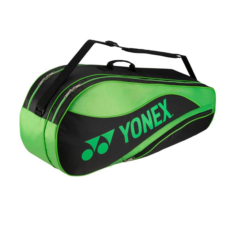 Yonex Team Series Bag 4836 Lime